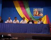 Августовское  совещание  работников образования «Новое содержание образования – путь к высокому качеству и доступности»