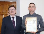А также  вручены Почетные грамоты Центрального Совета педагогического общества России