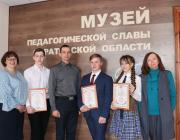 Поздравляем победителей областного этапа межрегионального конкурса «Ученик года – 2021»!